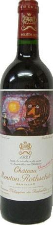 CHÂTeau Mouton Rothschild - 1er Grand Cru Classé, 1998